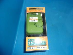 温室サーモ【1,980円/税別】