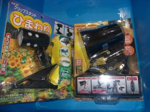 ソケット【各980円/税別】
