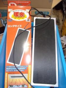 暖突【各3,980円/税別】
